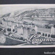Coleccionismo de carteles: LONGINES - PEQUEÑO CARTEL PUBLICIDAD -VER FOTOS-(V-10.900). Lote 86048220