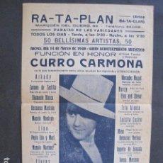 Coleccionismo de carteles: RA TA PLAN - BA TA CLAN - BARCELONA PARALELO - PARAISO VARIEDADES --VER FOTOS - (V- 10.955). Lote 86299900