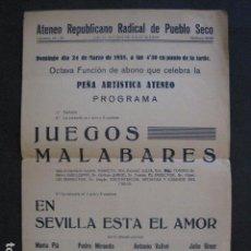Coleccionismo de carteles: ATENEO REPULICANO RADICAL PUEBLO SECO - AÑO 1935 - BARCELONA-VER FOTOS - (V- 10.957). Lote 86300240