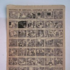 Coleccionismo de carteles: CARTEL AUCA HISTORIA DE CABEZON, CONTABLE SIN UN BORRON.AÑO 1956 VALENCIA TALLERES SEMANA GRAFICA. Lote 87310496