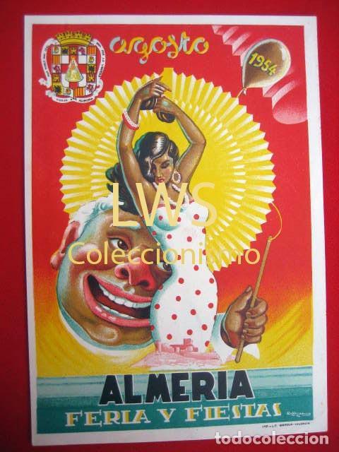 FIESTAS DE ALMERÍA 1954 ANDALUCÍA - PUBLICIDAD IMÁGENES - FERIAS Y FIESTAS S-2 (Coleccionismo - Carteles Pequeño Formato)