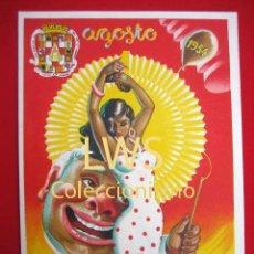 Coleccionismo de carteles: FIESTAS DE ALMERÍA 1954 ANDALUCÍA - PUBLICIDAD IMÁGENES - FERIAS Y FIESTAS S-2. Lote 194896653