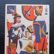 Coleccionismo de carteles: MADRID 1953, CARTEL DE PRODUCTOS MEDICINALES SA PROMESA, LARINGOBIS Y MEDOBIS. Lote 88859980