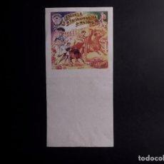 Coleccionismo de carteles: CARTEL ESCUELA DE TAUROMAQUIA DE MADRID. Lote 91345335