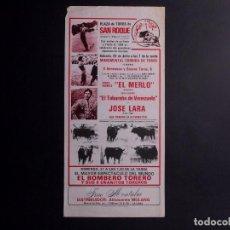 Coleccionismo de carteles: CARTEL PLAZA DE TOROS DE SAN ROQUE 1980. Lote 91348820