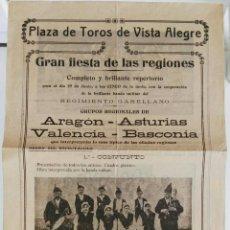 Coleccionismo de carteles: CARTEL GRUPOS REGIONALES.AÑOS 20.PLAZA DE TOROS DE VISTA ALEGRE. Lote 91764570