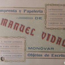 Coleccionismo de carteles: MONOVAR ,ALICANTE. Lote 95751039