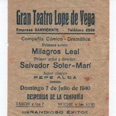 Coleccionismo de carteles: PEQUEÑO CARTEL GRAN TEATRO LOPE DE VEGA IMPRIME LOZANO VALLADOLID . Lote 96068807
