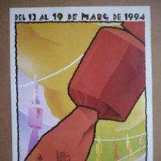 Coleccionismo de carteles: CARTEL FALLES DE VALÈNCIA / FALLAS 1994 - 49 X 34 CM.-. Lote 97268131