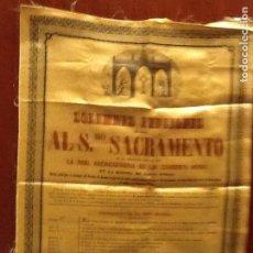 Coleccionismo de carteles: CARTEL IMPRESO EN TELA AÑO 1852 CULTOS AL SMO. SACRAMENTO. Lote 99766343