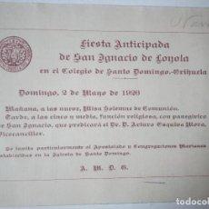 Coleccionismo de carteles: INVITACIÓN A LA FIESTA DE SAN IGNACIO DE LOYOLA EN EL COLEGIO SANTO DOMINGO DE ORIHUELA. 1926.. Lote 100726331