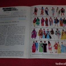 Coleccionismo de carteles: SEPARATA DICCIONARIO ILUSTRADO - AÑOS '70: VESTIMENTAS. Lote 101284407