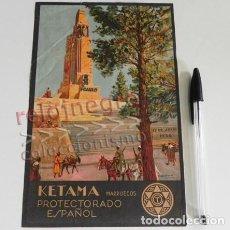 Coleccionismo de carteles: PEQUEÑO ANTIGUO CARTEL - KETAMA PROTECTORADO ESPAÑOL - M BERTUCHI - MONUMENTO DE FRANCO - MARRUECOS. Lote 103482595