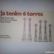 Coleccionismo de carteles: POSTAL CAMPAÑA DE DONATIVOS TEMPLO SAGRADA FAMILIA DE BARCELONA 1973.. Lote 104426531