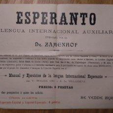 Coleccionismo de carteles: PRECIOSO CARTEL ESPERANTO LENGUA INTERNACIONAL ZAMENHOF PRINCIPIOS DE SIGLO XX. Lote 104995119