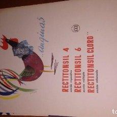 Coleccionismo de carteles: PUBLICIDAD LABORATORIO GALLO ANGINAS. Lote 106762631