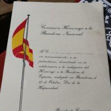 Coleccionismo de carteles: DOCUMENTO DE LA COMISION HOMENAJE A LA BANDERA NACIONAL. Lote 112012283