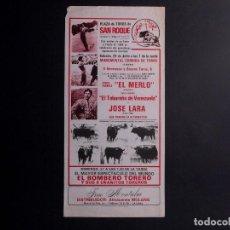 Coleccionismo de carteles: CARTEL PLAZA DE TOROS DE SAN ROQUE 1980. Lote 112340215