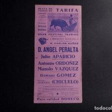 Coleccionismo de carteles: CARTEL PLAZA DE TOROS DE TARIFA 1958. Lote 112340747