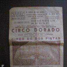 Coleccionismo de carteles: CIRCO DORADO - PEQUEÑO CARTEL - EL CLOT- BARCELONA-AÑO 1946- VER FOTOS - (V-13.441). Lote 112538127