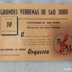 Coleccionismo de carteles: LOTE DE 3 CARTELES PEQUEÑOS DE GRANDES VERBENAS DE SAN JUAN SAN PEDRO. Lote 113271683