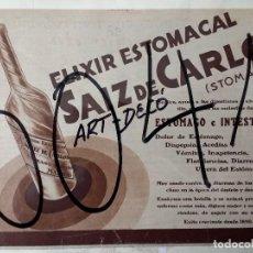 Coleccionismo de carteles: PUBLICIDAD. ELIXIR ESTOMACAL SAINZ DE CARLOS. ART DECO. 1930.. Lote 115641159