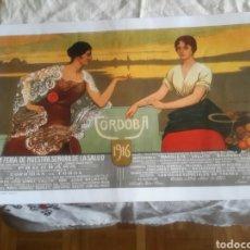 Coleccionismo de carteles: CARTEL LITOGRAFICO DE LA FERIA DE CÓRDOBA DE 1916. Lote 127227764