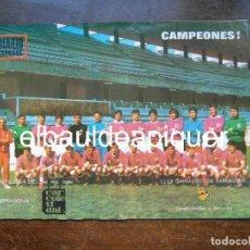 Coleccionismo de carteles: DIARIO ESPAÑOL. POSTER DEL CLUB GIMNASTICO DE TARRAGONA 1971-1972. NASTIC CAMPEONES. Lote 118699531
