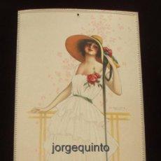 Coleccionismo de carteles: CARTEL. PUBLICIDAD DE PRODUCTOS SANOLÁN-SAN SEBASTIÁN. HACIA 1920. JULIO RUZAFA MONTOYA. MURCIA. Lote 118893739