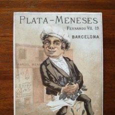 Coleccionismo de carteles: PLATA MENESES - FERNANDO VII, 19 - BARCELONA - SIGLO XIX - PRECIOSA LITOGRAFÍA PUBLICITARIA. Lote 120929075