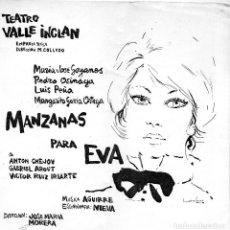 Coleccionismo de carteles: FOLLETO DE MANO OBRA TEATRAL MANZANAS PARA EVA. Lote 121165563