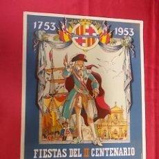 Coleccionismo de carteles: CARTEL.FIESTAS DEL II CENTENARIO DE LA BARCELONETA. 1953.. Lote 121180491