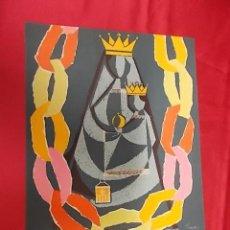 Coleccionismo de carteles: CARTEL. FIESTAS DE LA MERCED. BARCELONA 1958. . Lote 121189311