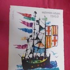 Coleccionismo de carteles: CARTEL. FIESTAS DE LA MERCED. BARCELONA 1962. . Lote 121190367