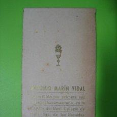 Coleccionismo de carteles: ANTIGUA ESTAMPA RELIGIOSA. PRIMERA COMUNIÓN. ANTONIO MARIN VIDAL.BARCELONA 1951. Lote 121243783