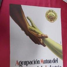 Coleccionismo de carteles: CARTEL AGRUPACION MUTUA DEL COMERCIO Y DE LA INDUSTRIA. BODAS DE ORO. BARCELONA. 1902-1952. Lote 121293775