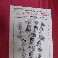 Coleccionismo de carteles: CARTEL. TEATRO COMICO. MUJERES DE CAMPEONATO. JOAQUIN GASA. BARCELONA . 1961. Lote 121528879