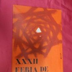 Coleccionismo de carteles: CARTEL. XXXII FERIA OFICIAL DE BARCELONA JUNIO 1964. Lote 121667931