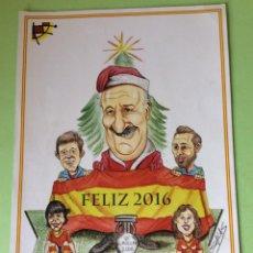 Coleccionismo de carteles: FELIZ 2016 - EUROCOPA 2016. Lote 122645675