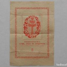 Coleccionismo de carteles: VERDADERO RETRATO SANTISIMA CRUZ DE CARAVACA, MURCIA , ( MIDE 31X21 CM.). Lote 124910759