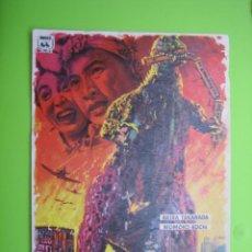 Collectionnisme d'affiches: 6 CARTELITO DE CINE. JAPÓN BAJÓ EL TERROR DEL MONSTRUO. Lote 125086963
