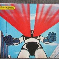 Coleccionismo de carteles: POSTER MAZINGER-Z 1978. REVISTA SEMANA. MEDIDAS 33 X 23 CM. Lote 125264099