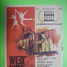 Coleccionismo de carteles: 11 PROGRAMA DE CINE. WEST SIDE STORY. ODEON CINEMA. Lote 125446471