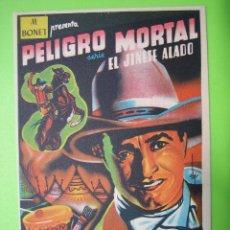 Coleccionismo de carteles: 11 PROGRAMA DE CINE. PELIGRO MORTAL. Lote 125449395