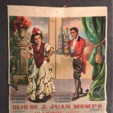 Coleccionismo de carteles: AYELO DE MALFERIT (VALENCIA). HIJO DE J.JUAN MOMPO DESTILERÍA DE ANISADOS Y LICORES (A.1950). Lote 125450043