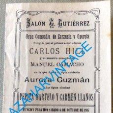 Coleccionismo de carteles: CHICLANA DE LA FRONTERA, 1917,SALON G.GUTIERREZ, FUNCION A BENEFICIO DE PEPITA MARTELO, LEER MEDIDAS. Lote 128815787