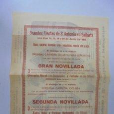 Coleccionismo de carteles: GALLARTA. 1926. FIESTAS DE SAN ANTONIO. NOVILLADA, CARRERA CICLISTA, CONCIERTOS, DIANAS. VER. Lote 131407154