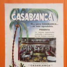 Coleccionismo de carteles: PUBLICIDAD 1957 - COLECCIÓN TIENDAS - ESPECTACULOS CASABLANCA . Lote 132207730