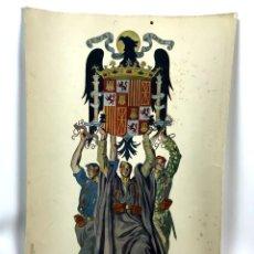 Coleccionismo de carteles: PAREJA DE CARTELES FALANGISTAS. C.S. DE TEJADA. VALVERDE-RENTERÍA. CIRCA 1970.. Lote 133917766