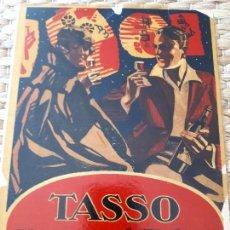 Coleccionismo de carteles: TASSO VERMOUTH. ANUNCIO TRANSPARENTE. PUBLICIDAD. TORINO. A. TRÜB & CÍA. ORIGINAL. Lote 134814250